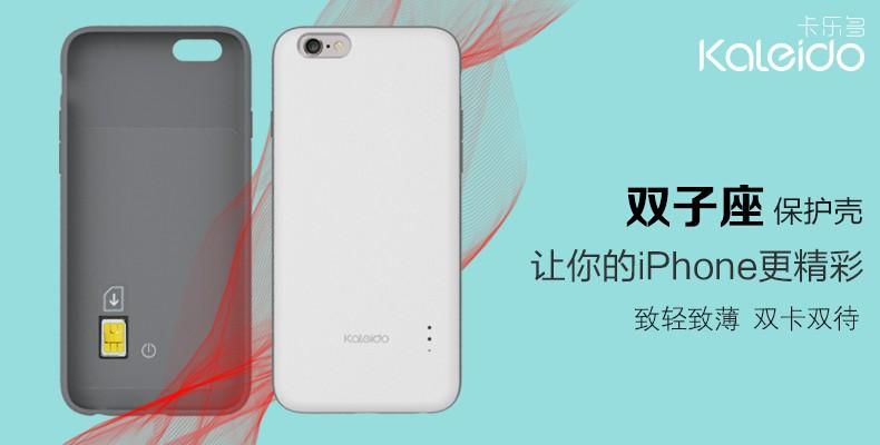 Kaleido Gemini iPhone Case