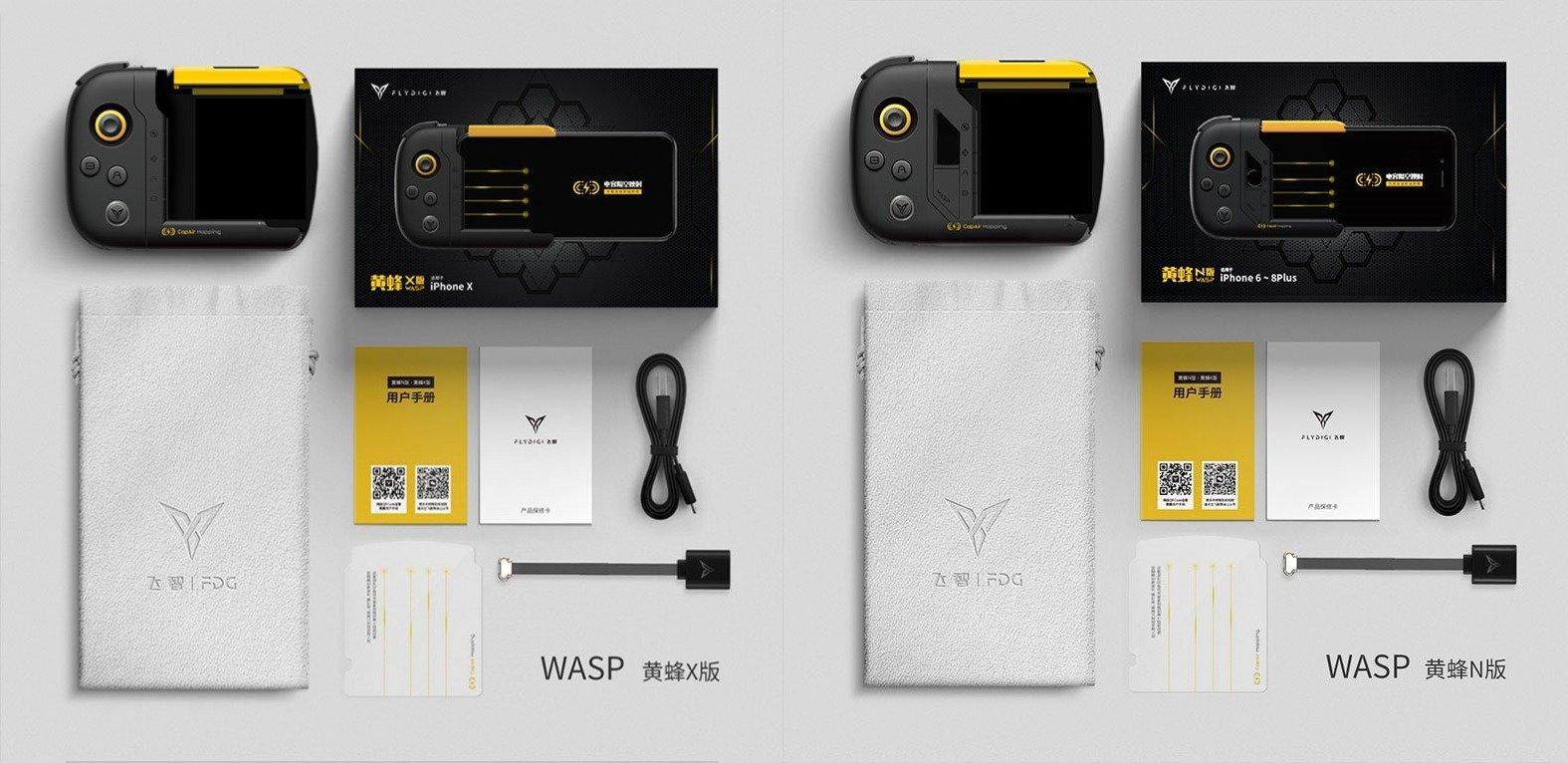 Flydigi Wasp-X Wasp-N